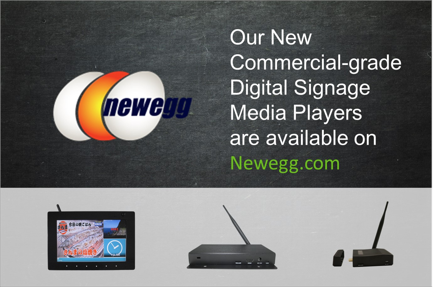 IAdea Offers Commercial-grade Digital Signage Media Players on Newegg