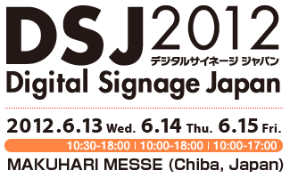 IAdea to Demonstrate HTML5 Capability at Digital Signage Japan
