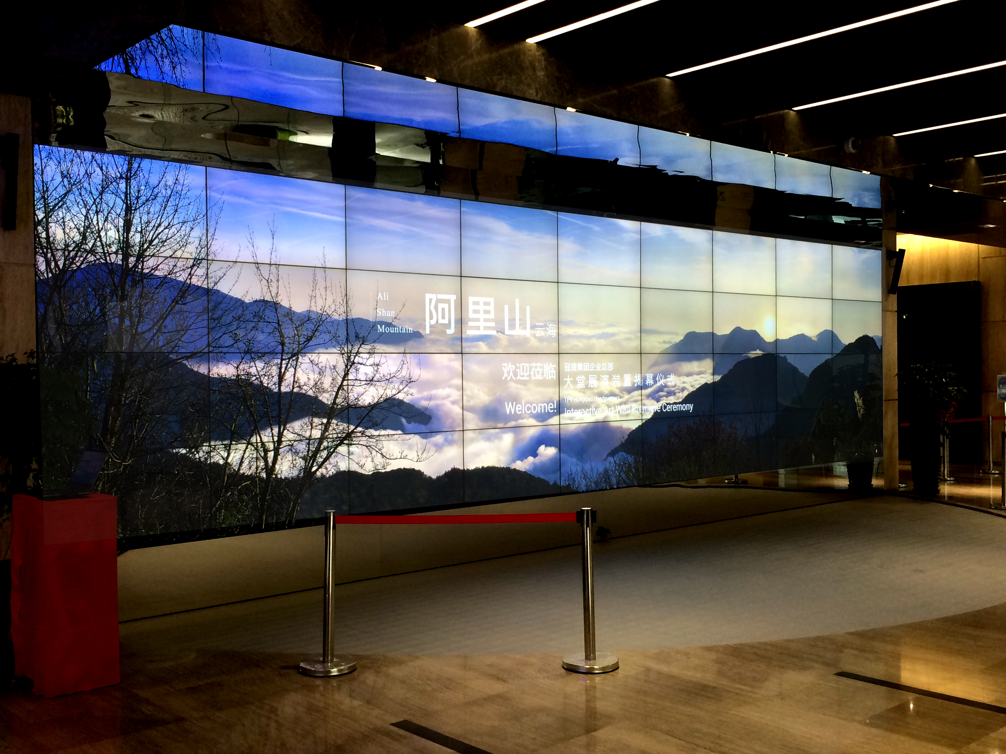 "IAdea AnyTiles™ Delivers 18K Video Wall at China's ""New Manhattan"""