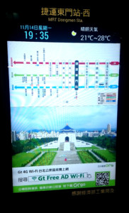 Digital sign displays bus route map in Taipei