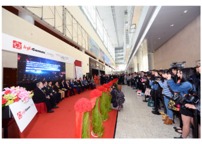 Join IAdea in Beijing for InfoComm China 2017: CEO John C. Wang to Host Digital Signage Forum Asia
